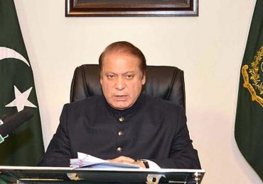 PM Youth Skills Development Scheme announced by Prime Minister