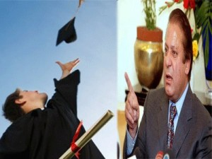 Govt announce PM Youth Training scheme for Youth