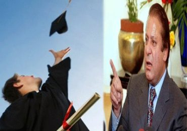 Govt announce PM Youth Training Scheme for Graduates