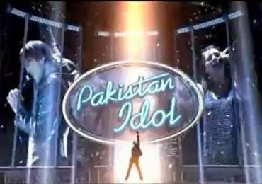 Pakistan Idol Show 2013 Online Registration Form, Mobile