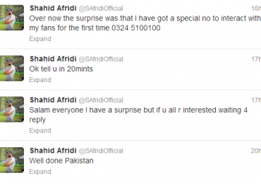 Shahid Afridi Mobile Number to Contact on Phone