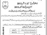5th and 8th Class Annual Exams PEC Registration Schedule 2014