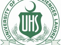 UHS/MCAT Lahore Entry Test result 2013