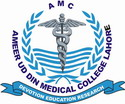 Ameer-ud-Din Medical College Lahore Merit List 2014 1st, 2nd, 3rd