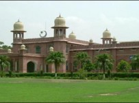 University of Agriculture Faisalabad UAF Entry Test Result 2013