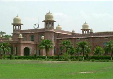 University of Agriculture Faisalabad UAF Entry Test Result 2013