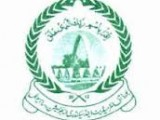 Bise Sahiwal Board 1st year FA, FSC, ICS, ICOM Result 2013 11th class