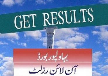 Bise Bahawalpur Board FA, FSC, ICS, ICOM 1st year Result 2013