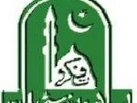 IUB Islamia University Bahawalpur merit list 2013 1st, 2nd, 3rd
