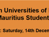 Mauritius Students Registration