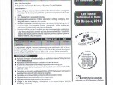 NTS Supreme Court of Pakistan Recruitment Test Result 2013