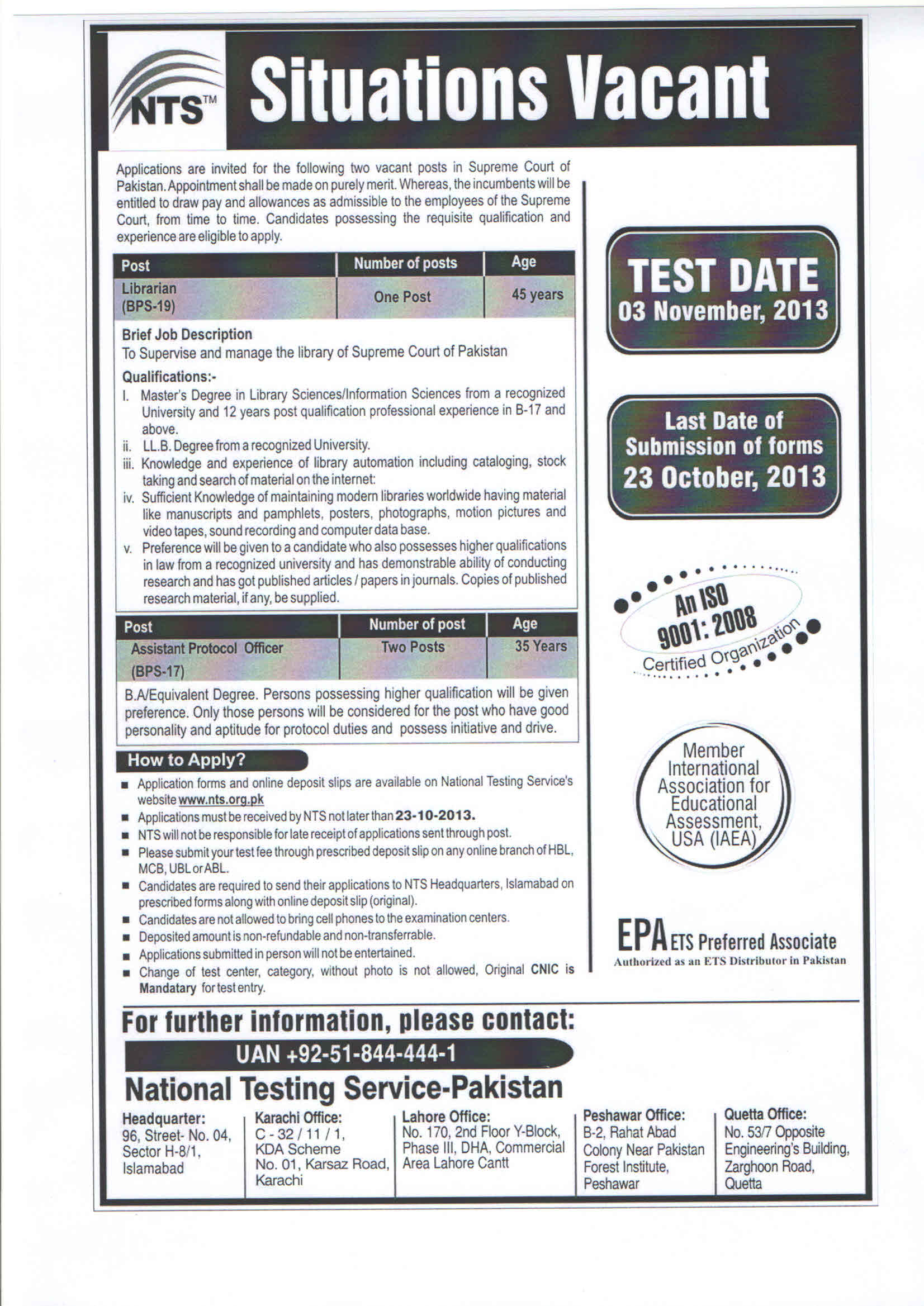 NTS Supreme Court of Pakistan Recruitment Test Result 2013