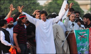 PTI Tehreek e Insaf Dharna against Drone Attacks