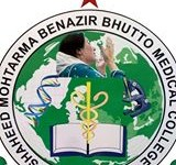 Shaheed Benazir Bhutto Medical College SBBMCL Merit List 2013