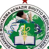 Shaheed Benazir Bhutto Medical College SBBMCL Merit List 2014 1st, 2nd