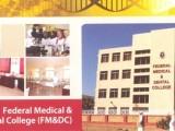 FMDC Federal Medical & Dental College Islamabad Merit List 2015 1st, 2nd, 3rd