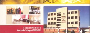 FMDC Federal Medical College Islamabad Merit List 2014