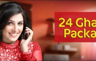 Mobilink Jazz 24 Ghanta offer, Activation Detail, Charges