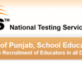 NTS Sample Papers, Syllabus for Arts Teachers Jobs Test in Punjab 2014