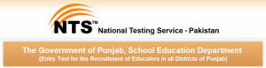 Punjab Educators Jobs 2013 NTS Roll Number Slip, Test Dates, Admit Card