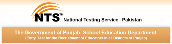 Punjab Arts/Science Educators