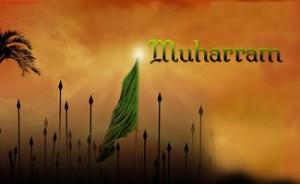 Majlis Shab e Ashor Muharram Ul Haram Express Special Transmission