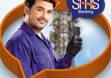 Transfer your Funds Online through Allied SMS Banking