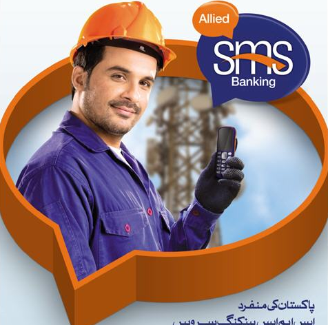 Allied SMS Banking