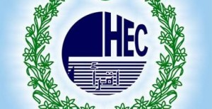 2018 HEC Ranking of Universities in Pakistan