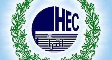 2018 HEC Ranking of Universities in Pakistan