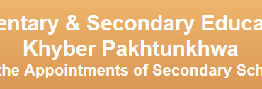 Secondary School Teachers (SST) Jobs in KPK Registration Form NTS, Application