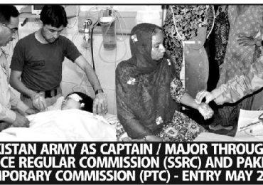 Join Pakistan Army as Captain / Major through SSRC & PTC 2014 Registration