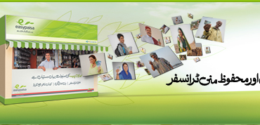 easypaisa Shops in Lahore Model Town, Cantt, Johar Town, DHA