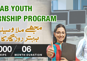 Punjab Youth Internship Program 2021 Apply Online