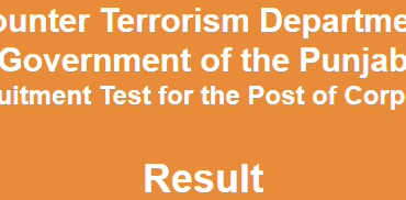 NTS Counter Terrorism Department Corporals Entry Test Result 2013
