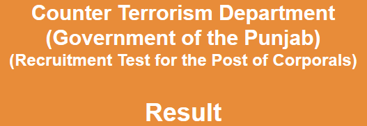 nts counter terrorism department corporals entry test result 2013. Black Bedroom Furniture Sets. Home Design Ideas