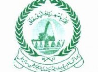 Multan Board 5th & 8th Class Roll Number Slip 2014