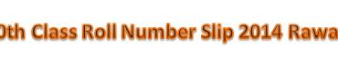 Download 10th Class Roll Number Slip 2014 Biserwp Rawalpindi Board