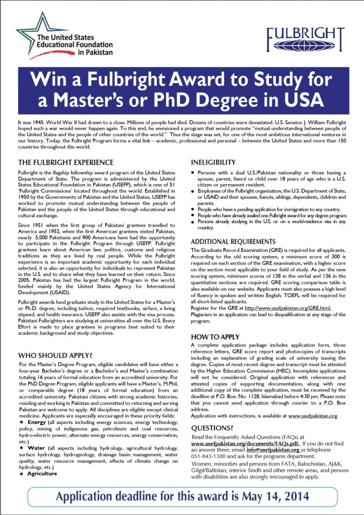 USEFP Scholarship