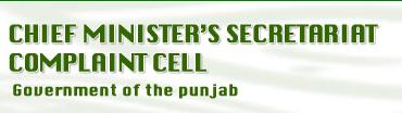 CM Punjab Usman Buzdar Complaint Cell Online Phone Number