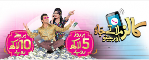 Talkshawk Lakhon Ki Call Offer Call and Get Chance to Win Prize Draw