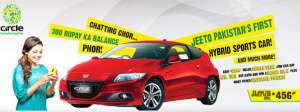 Zong Circle Lucky Draw Offer A Chance To Win Honda CR-Z Car with Entry