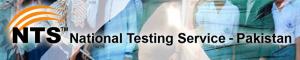 NAT Test
