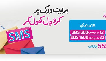 Telenor sms Packages 2014 Talkshawk, Djuice Daily, 1, 5, 15 Days