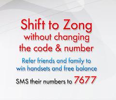 shift to zong