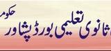 9th, 10th Class Matric Roll Number Slip 2015 Bise Peshawar Board