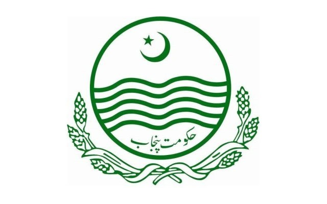 punjab govt sms based price information system check