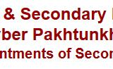 KPK SST School Teachers Jobs Final Merit Lists School, District Male, Female