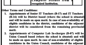 KPK IT Teachers Jobs 2014 NTS Application Form Computer Lab Incharge