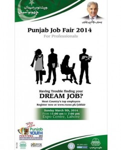 Punjab Job Fair 2014 Lahore Registration, Date By ROZEE.PK